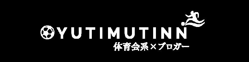 YUTIMUTINN